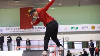 中国滑板俱乐部联赛总决赛暨国际滑板公开赛第二天街式决赛