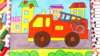 兒童畫場景故事 救火的消防車
