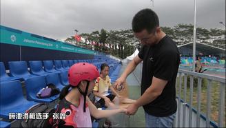 【2018亚运会】滑板国家队赛前花絮-选手受伤教练细心治疗