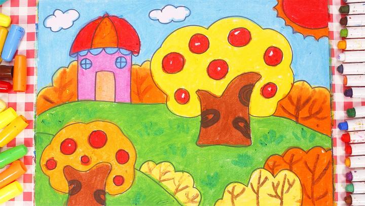 儿童画场景故事 秋天的景色