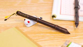 超低难度手制蘸水笔,随便一根小竹子,做出能写艺术字的笔
