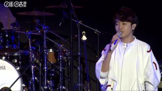 国际熊猫音乐节 吴青峰《请听》