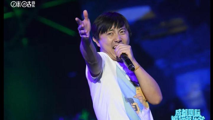 成都國際熊貓音樂節 新褲子 我們的時代