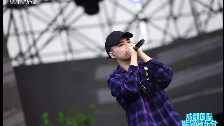 成都國際熊貓音樂節 啞門說唱 Emoji