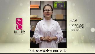瘦小腰45天金牌导师——王紫晴