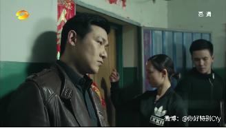 【汉东饶舌boys】《人民的名义》赵处长VS侯亮平 第一回合 (持续更新)