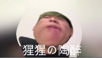 中国boy演唱天国与地狱