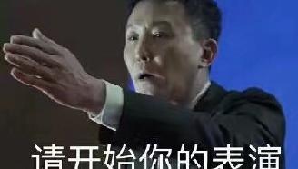 【人民的名义】~厉害了我的达康书记!京州市委李达康