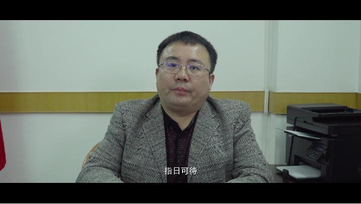 韶关联通云数据中心宣传片