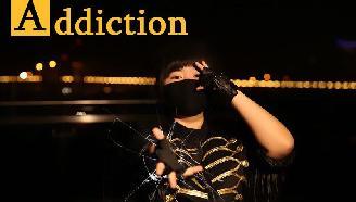 【奕华裳】[A]ddiction(足太ぺんた振付)--『迟到的18岁生日作!』