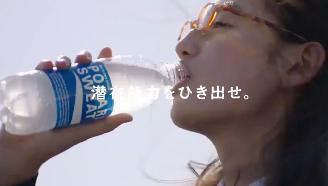 [日本广告】宝矿力水得 CM「热舞开学典礼」篇 60s (繁中)
