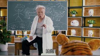 【暴走老虎课堂】白金rap