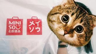 【shan-三三】名创优品购物分享