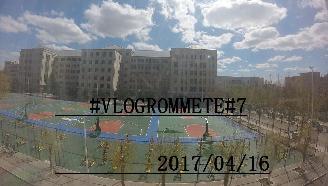#VLOGROMMMMAT#7之实验DAY