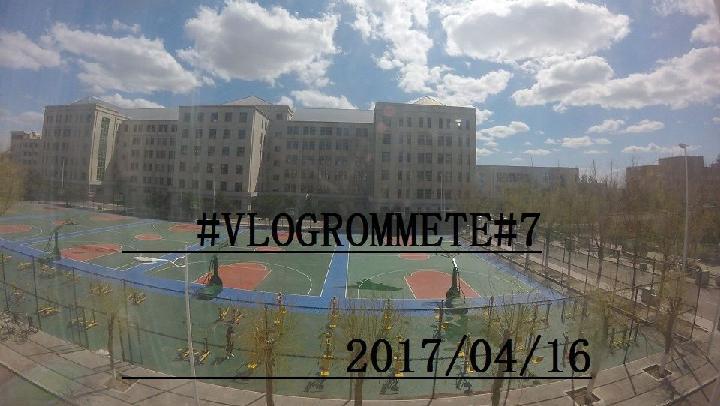 #VLOGROMMMMAT#7之實驗DAY