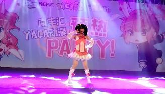 【猫咪受】女子道 START DASH【第52届YACA预热PARTY】