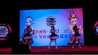 2017第三届魔幻二次元动漫游戏博览会视频9